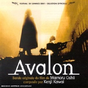Kenji Kawai - Avalon (From Original Soundtrack Recordings)